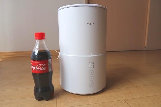 milinの除菌加湿器空気除菌器本体大きさ比較