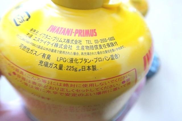 ノーマルガス缶の成分
