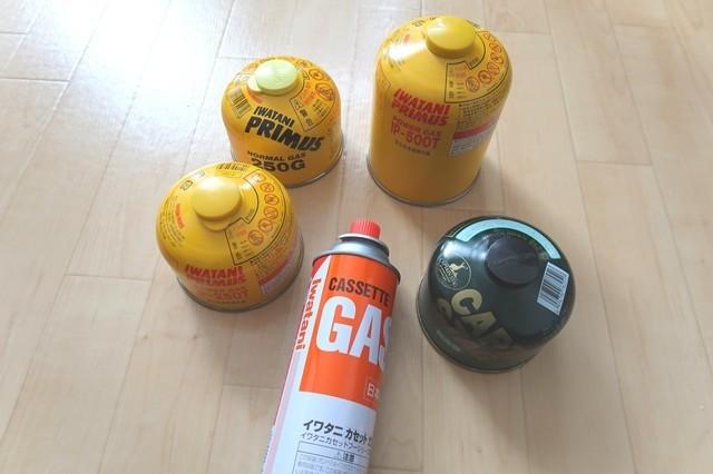 登山やアウトドア、家庭で使用しているガス缶
