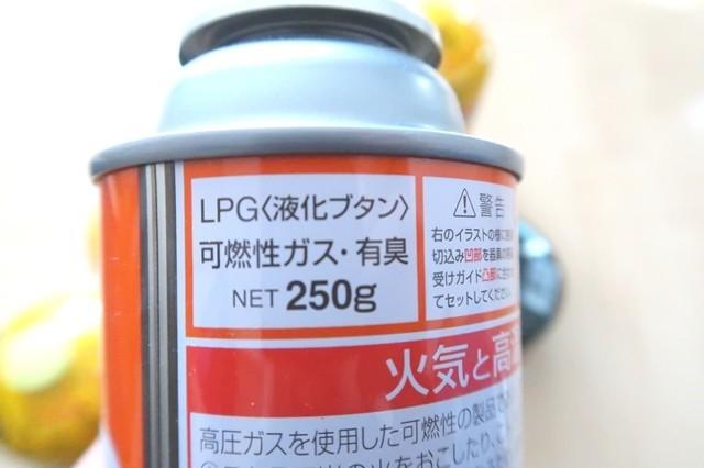 キャプテンスタッグガス缶