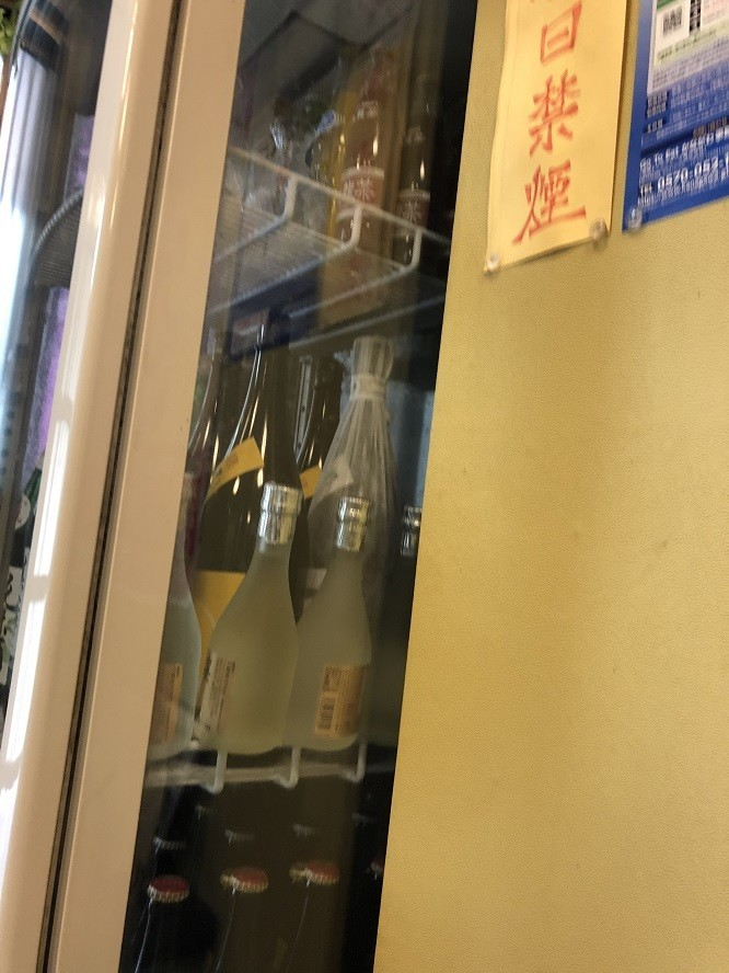相州のお酒コーナー