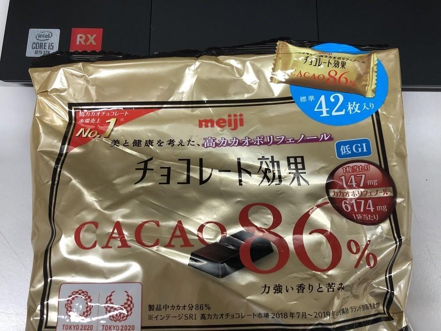 チョコレート効果86%値段、原材料パッケージ
