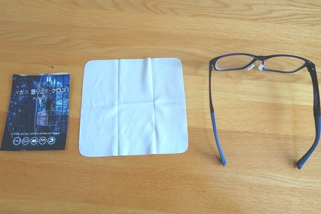 眼鏡曇り止めクロス大きさの比較
