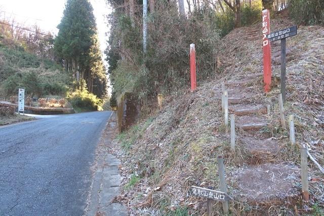 鷹取山登山口