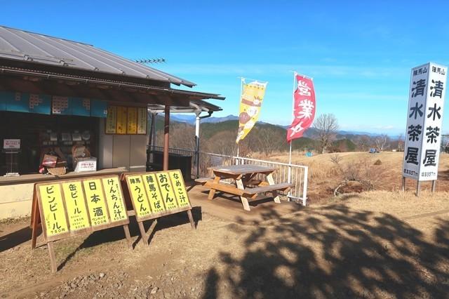 陣馬山の茶屋・山小屋