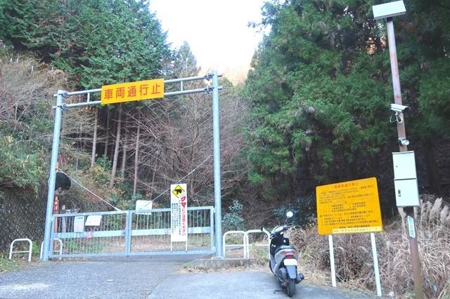 不動尻二の足林道のゲート