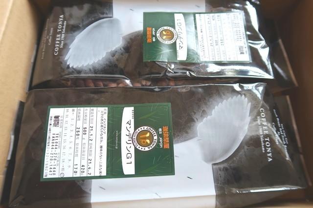 初売りセールで値段が安かったマンデリンコーヒー豆