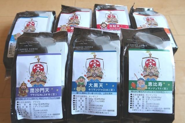 色々種類のコーヒー豆福袋