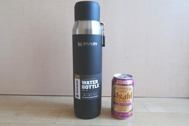 スタンレーマスター真空ウォーターボトルサイズの比較
