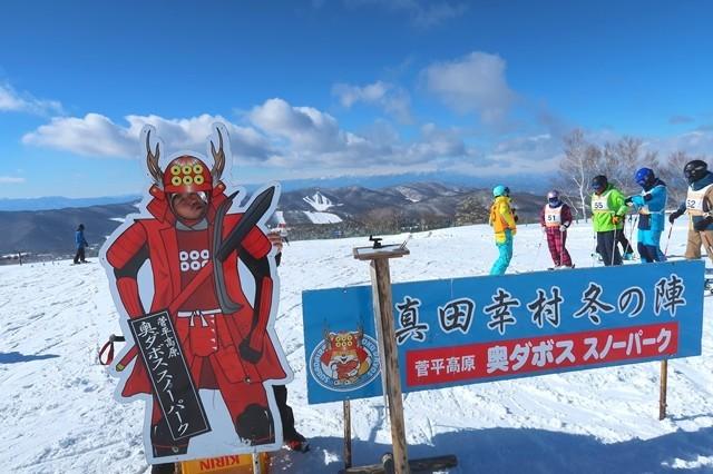 菅平高原奥ダボススノーパークの真田幸村冬の陣パネル