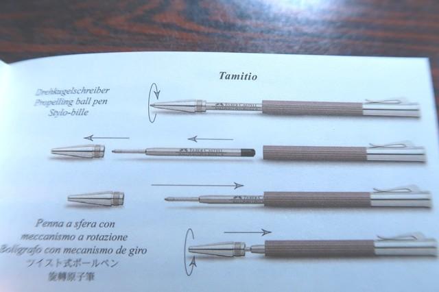 ファーバーカステルボールペン替え芯の交換の仕方