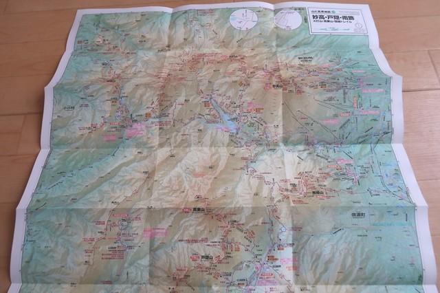 紙の山と高原地図