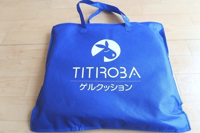TITIROBAゲルクッションの性能と座り心地、腰痛対策について