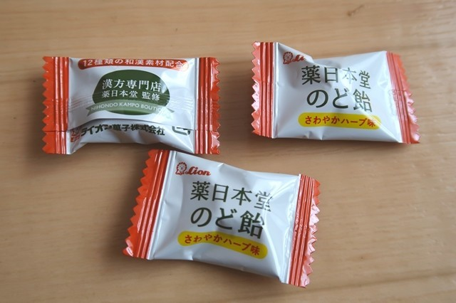 薬日本堂のど飴はさわやかハーブ味