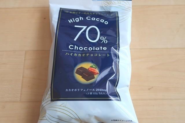 ハイカカオチョコレート70%