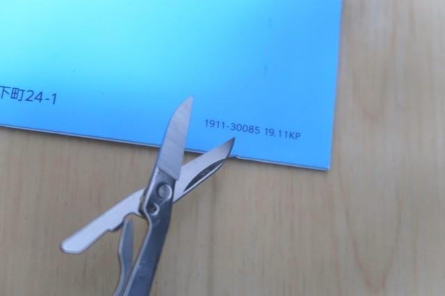 ビクトリノックスツールナイフの小さなハサミの切れ味