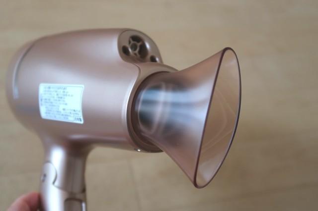 拡声器みたいなデザイン