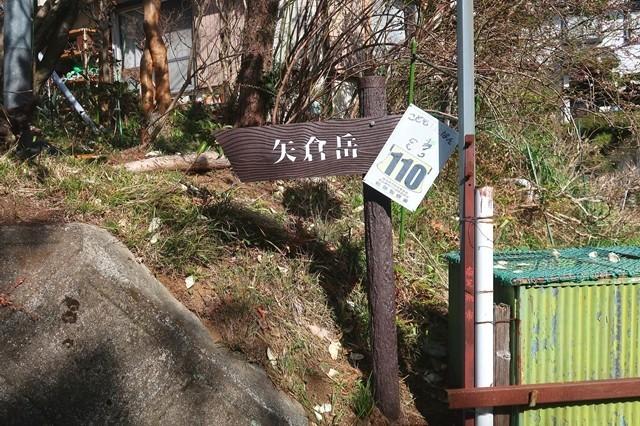 地蔵堂から矢倉岳へ登る変態気味な登山者のルート
