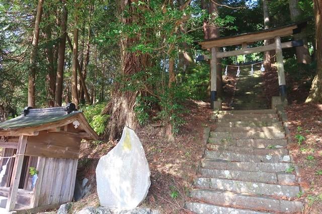 矢倉岳白山神社