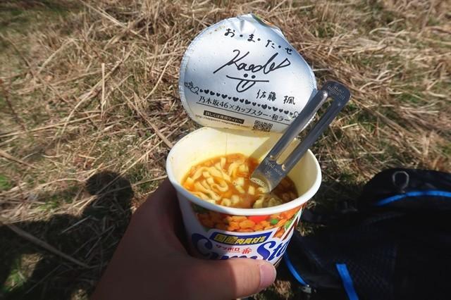 山で食べるラーメンの時間