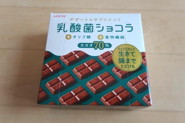 乳酸菌ショコラカカオ70%
