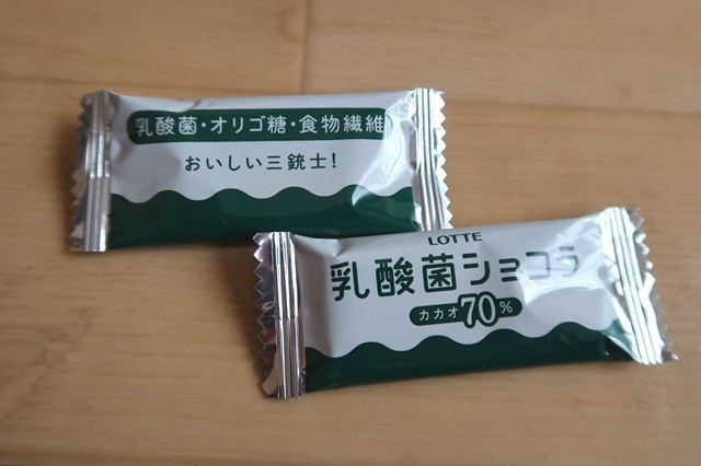 乳酸菌ショコラカカオ70%小袋2つ