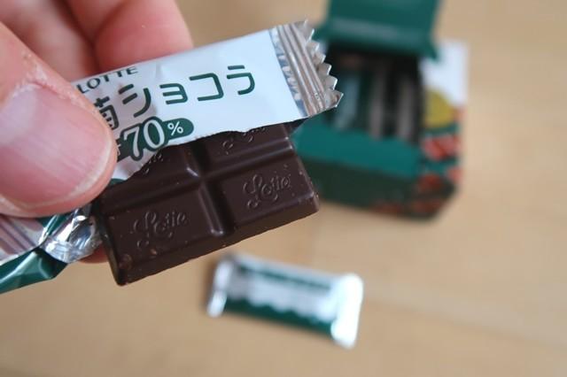 お口に入れる前の乳酸菌ショコラチョコレート