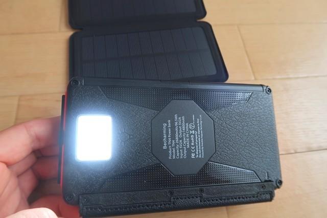 ソーラーバッテリー充電器のLEDライトのモード