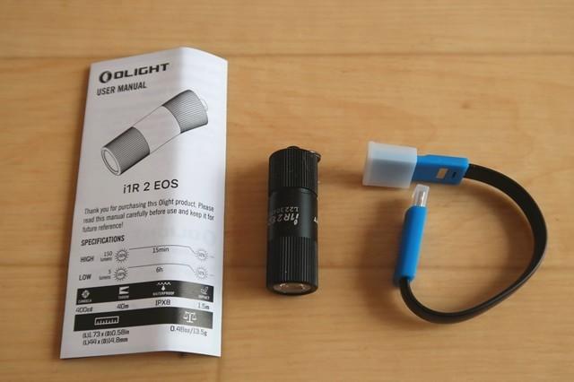 オーライト小型懐中電灯の説明書・付属品