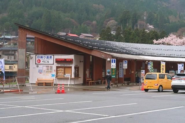 道の駅たばやまトイレ・温泉