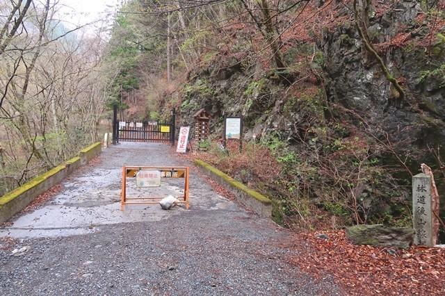 片倉橋のゲート