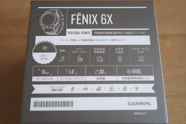 ガーミン登山用GPSソーラー腕時計FENIX6のサイズ
