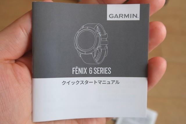 FENIX6Xクイックスタートマニュアル