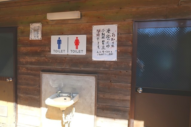 三つ峠山山頂公衆トイレ4月迄利用できない