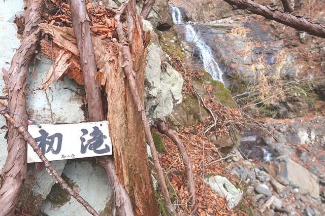 三つ峠北口登山道の初滝
