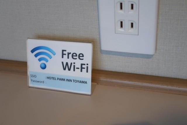 FreeWi-Fiの環境と設備
