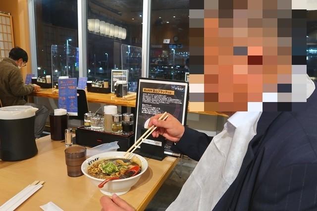 富山ブラック美味いと叫ぶお客