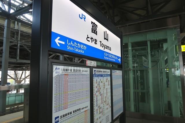 富山駅の中の様子