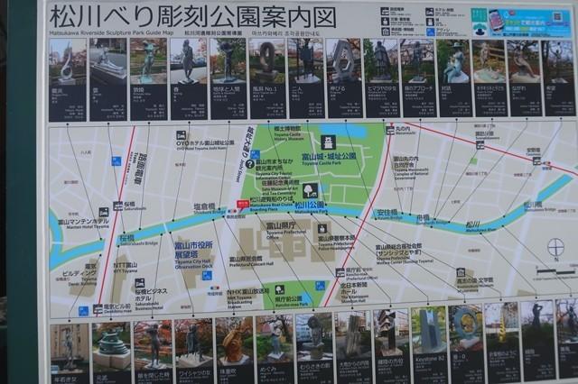 富山城周辺の松川べり彫刻公園地図