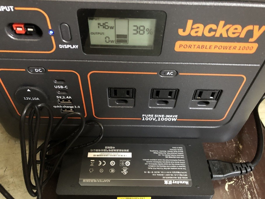 液晶の表示が146wが入電(充電)されている状態
