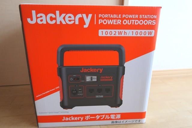 Jackeryポータブル電源1000の容量・サイズ・重さ・スペック・種類