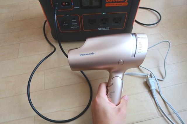 Jackeryポータブル電源で家電は使えるのか
