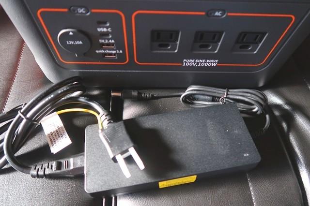 家庭の電源からJackeryポータブル電源1000へ充電