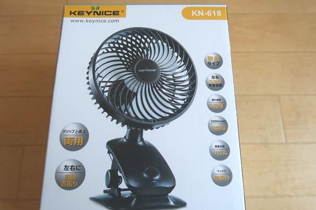 >KEYNICEクリップ式扇風機
