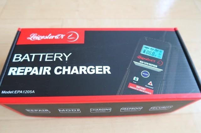 バッテリー充電器本体