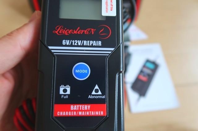 バッテリー充電器の付属品一式