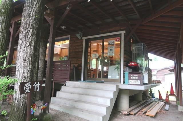 尾白の森キャンプ場の管理棟