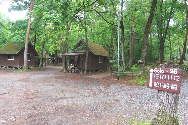 尾白の森キャンプ場の荷下ろし駐車場