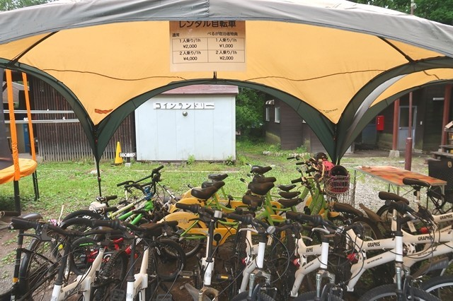 尾白の森キャンプ場のレンタルサイクルと料金