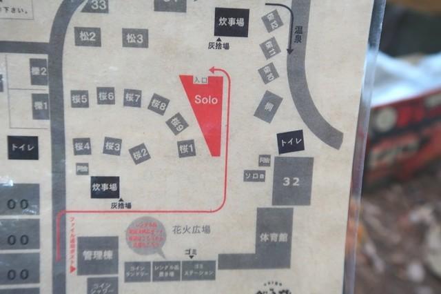ソロキャンプのサイト地図